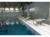 Стартовый помост ПТК-Спорт, 500х300 мм