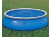 Теплосберегающее покрытие Bestway 58062 для бассейнов 3.66 м (d 300 см)