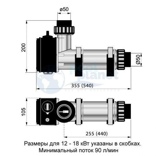 Водонагреватель 12 кВт пластиковый электрический проточный с датчиком потока, термостатом, реле защиты, муфтами D=50, Pahlen /141603/