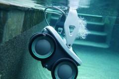 Пылесос для бассейна автоматический